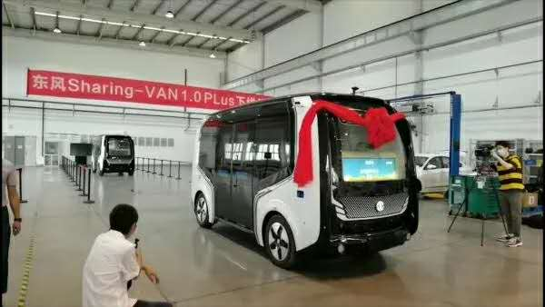 Беспилотный микроавтобус 5G выходит в серийное производство