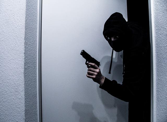 завершено расследование нападения на банк
