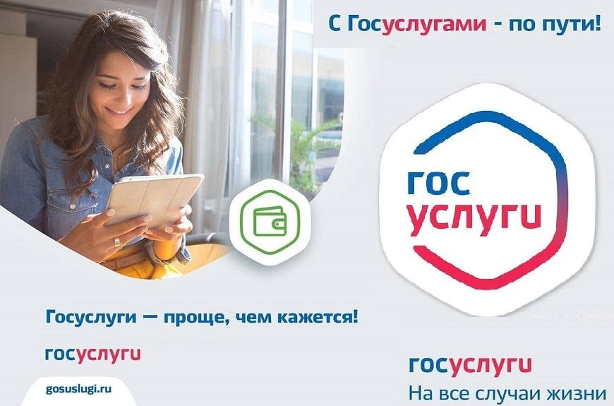 голосование по поправкам в Конституцию России