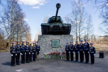День памяти подвига воинов роты тяжелых танков З.Г. Колобанова в сражении при обороне Ленинграда