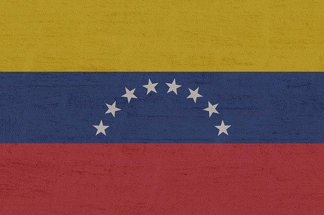 Венесуэльский президент заверил, что именно он станет первым венесуэльцем, который примет вакцину