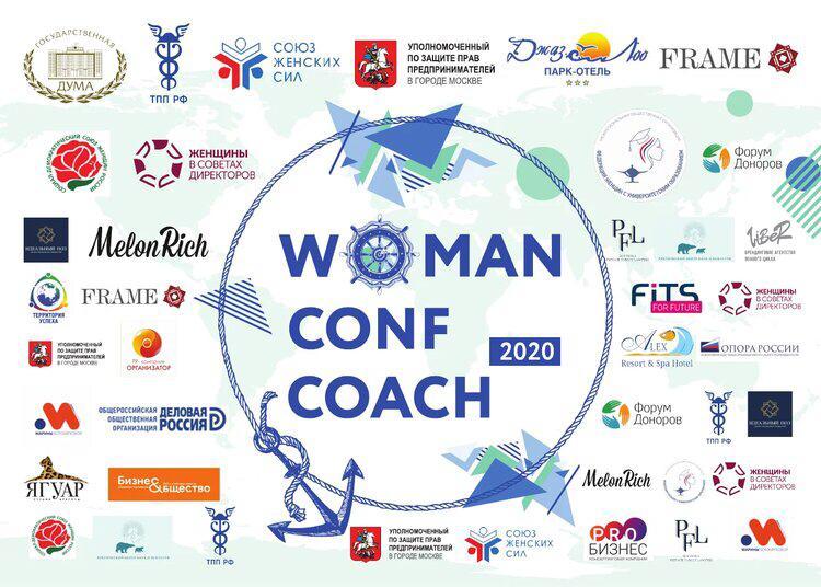 Woman Conf Coach 2020
