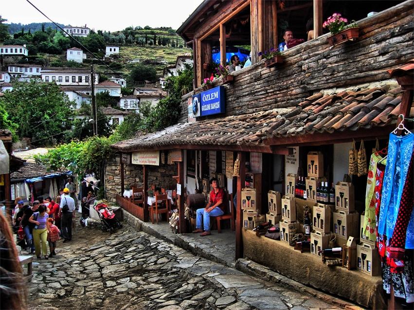 Деревня Ширинджи