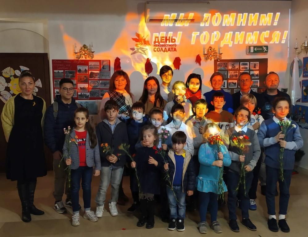 русская школа ассоциации «Радуга» в г. Бари