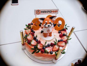 5 лет «Макромиру»!!!